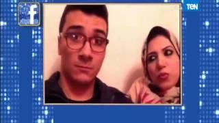 برنامج 5 مواه - أشهر فيديوهات الـ Dubsmash بين ابن ووالدته تشعل مواقع التواصل الاجتماعى