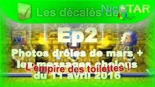 L'empire des toilettes-ep02- photos et messages des bugs chelous|Les décalés de Miiverse NicoSTAR8