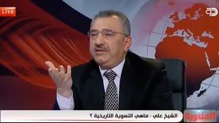 النائب فائق الشيخ علي - لقاء صريح جدا (دجلة) ٢٠١٦/١١/٣٠