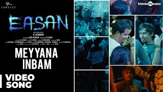 Meyyana Inbam Official Video Song | Easan
