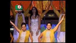 Katrina kaif performance in Dhaka | Tri nation big show | Shila ki jawani