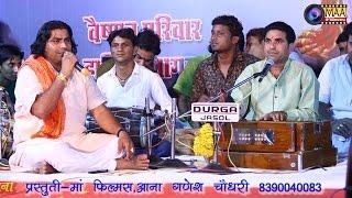 Jog Bharti + Shyam paliwal Hit Bhajan | आयोजक-आशा वैष्णव एण्ड पार्टी, आना | मां फिल्मस ,आना