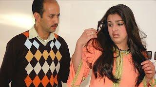 FILM COMPLET - LOSSIYTE | Jadid Film Tachelhit tamazight, فيلم نشلحيت ,الفلم الامازيغي