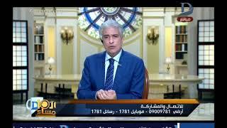 العاشرة مساء مع وائل الإبراشى ولقاء مع الأطفال اصحاب واقعة التهريب ببورسعيد حلقة 4-8-2018