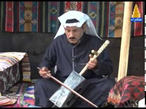 ربابة جمعة الجبوري رحل مني العزيز