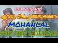 Mohanlal amazing dubbing by Haseeb poonoor from the movie chandrolsavam |