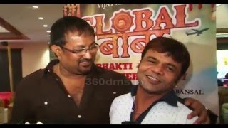 Sunny Deol And Rajpal Yadav Attend Ravi Kishan's Film GLOBAL BABA Music Launch