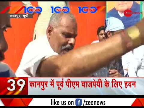 News 100: Top news stories of the day | June 12, 2018