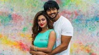 ২০১৭ সালে পর্দা কাঁপাবে যেসকল বাংলা সিনেমা 2017  Upcoming superhit bangla cinema
