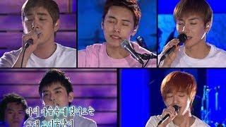 Falling Star - Super Junior, 별이 진다네 - 슈퍼주니어, Lalala 20090625