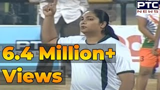 India vs Pakistan | Women's | 2nd Semi Final | Pearls 4th World Cup Kabaddi Punjab 2013