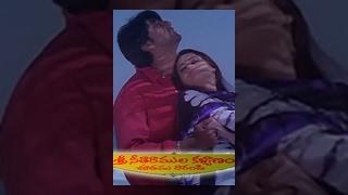 Sri Seetharamula Kalyanam Chothamu Rarandi Telugu Full Movie