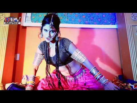 Xxx Mp4 Hot Rajasthani New DJ Song HD Paapi Bichhudo Sexy Dance Song Rajasthani Latest Songs 1080p 3gp Sex