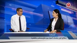 د  ناصر اللحام 10 10 2017