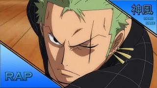 Rap do Zoro (One Piece) | O Melhor Espadachim | Kamikaze