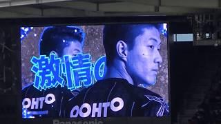 황의조 j리그 데뷔하는 날이네요~ _  _ 감바오사카 vs 세레소오사카 _ 170729