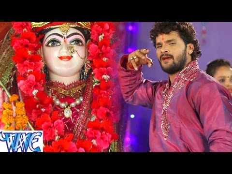 Xxx Mp4 खेसारी का घर घर बजने वाला भजन एक बार जरूर सुने Mai Bolaweli Khesari Lal Bhojpuri Devi Geet 3gp Sex