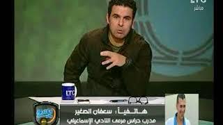 الغندور والجمهور | مداخلات نارية على الهواء وحق الرد وآخر اخبار الكرة المصرية-16-11-2017