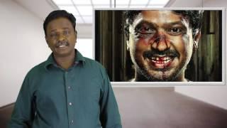 Pandigai Movie Review - Krishna, Saravanan - Tamil Talkies