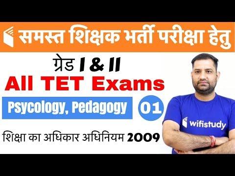 Xxx Mp4 400 PM CTET Psycology Amp Pedagogy By Rajendra Sir Day01 2009 3gp Sex
