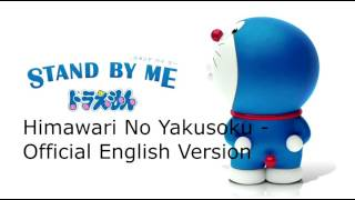 Himawari No Yakusoku - Official English Version (Higher Quality) - Stand By Me Doraemon