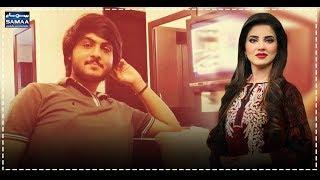 Kiran Naz Ki Investigation Intezar Case Mein   SAMAA TV   18 Jan 2018