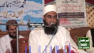Maulana Tariq Jameel 2018 Maulana dilawar khan sahb Andaz Maulana Tariq Jameel 2018 AL RAMZAN SOUND