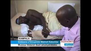 Embeera y'Omuyimbi Mamuli Katumba