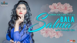 Bala By Salma || New Lyric Video || Suman Kalyan || Bangla New Song || Protune