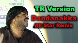 Romeo Juliet-Dandanakka Video Song-(TR Version)-Arun Pictures