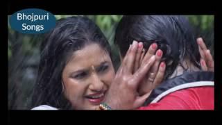 'बरसात में' Barsaat Mein Bhojpuri Hot Songs