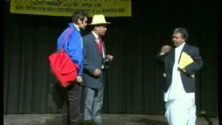 Tule Mule Binash - Sylheti Natok - Dr. Ramkrishna Debnath- Part 1 of 2