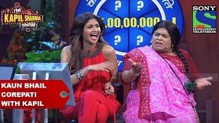 Kaun Bhail Crorepati With Kapil - The Kapil Sharma Show