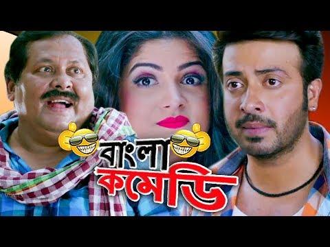 Xxx Mp4 Comedy In Bus HD Shakib Khan Kharaj Comedy Scene Shikari Bangla Comedy 3gp Sex