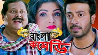 Comedy in Bus|HD| Shakib Khan|Kharaj Comedy Scene |Shikari|#Bangla Comedy