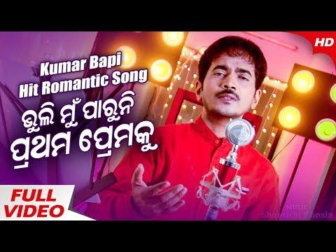 Xxx Mp4 Bhuli Mun Paruni Broken Heart Song By Kumar Bapi Sidharth TV 3gp Sex