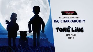 Tong Ling Special | In Conversation with Raj Chakraborty | Part 1 | Tollywood Reporter
