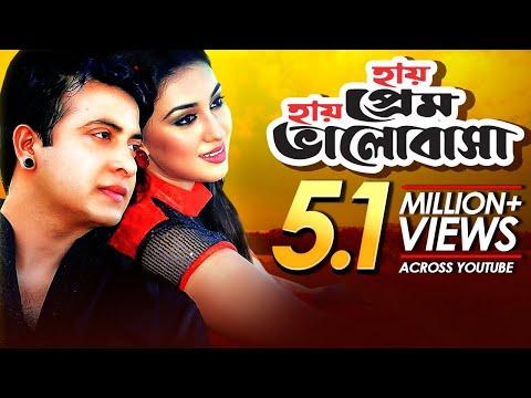 Xxx Mp4 Hay Prem Hay Bhalobasha Bangla Movie Manna Shahnaz Purnima Misha Sawdagor 3gp Sex