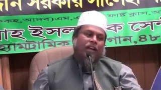 Bangla Waz Kafil Uddin Salehi Britain ওয়াজ কাফিল উদ্দিন সালেহী বৃটেন.