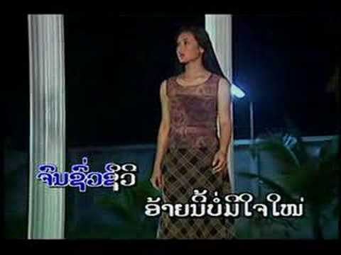 Lao Song Classic