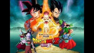 Dragon Ball Z  Resurrection  [love movies HD]