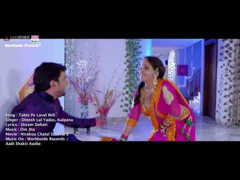 Xxx Mp4 New Full Video Song London Dinesh Lal Nirhua And Amrpali Dubey 3gp Sex