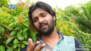 Bhojpuri new song