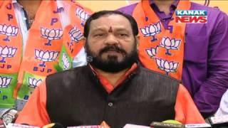 Basanta Panda On Nomination & Campaign For Panchayat Election