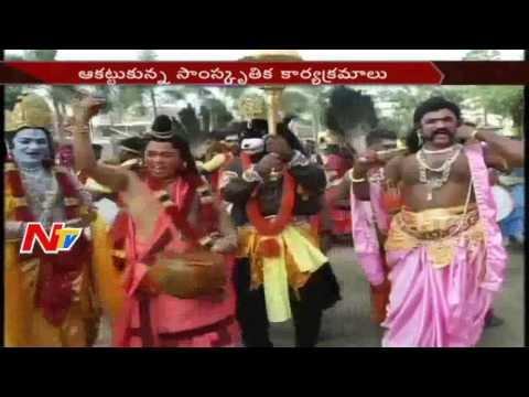 Sankranti Celebrations in Vijayawada || Andhra Pradesh || NTV