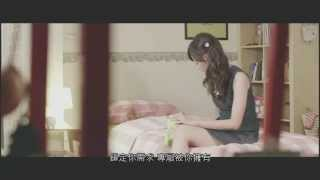 【終極惡女】《最佳男友》查理小楓MV