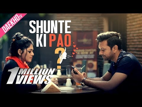 Xxx Mp4 Shunte Ki Pao Tahsan Tisha Bangla Valentine Drama 3gp Sex