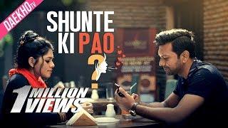 Shunte ki pao | Tahsan | Tisha | Bangla Valentine Drama