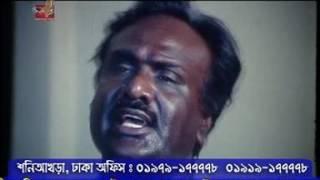 Manik Roton Dui Bhi Part   2
