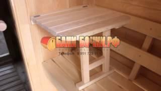 Откидной стол для бани